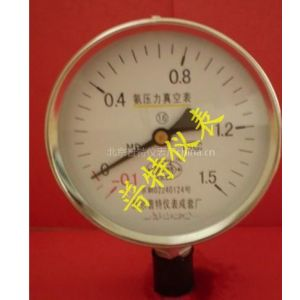 供应YA100氨压力表 氨气表 氨压表 北京压力表