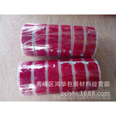 广西砂糖桔专用封箱胶带   桂林鸿华特价45mm*150y(厚2cm)