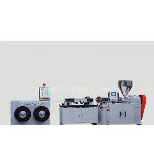 供应pvc/pp/eva波纹管生产设备