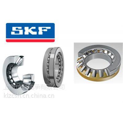 SKF汽车变速箱轴承、瑞典SKF、SKF精密进口轴承供应