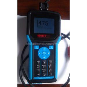 供应Hart475/国产475手操器,中文版475手操器