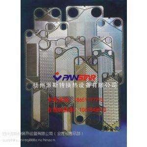 供应HISAKA日阪换热器密封垫片UX30、UX30A、UX40、UX40A、UX80