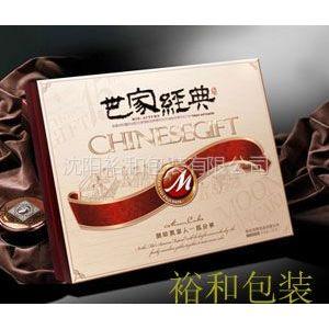供应鞍山食品包装月饼礼盒