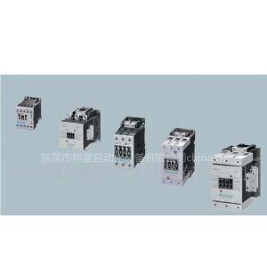 供应东莞西门子总分销接触器 3RT1015-1BB42 特价现货