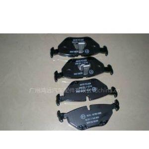 销售宝马X5刹车片,刹车盘,刹车碟原厂配件,拆车配件