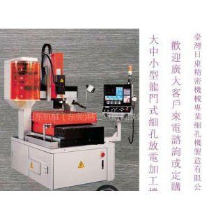 供应台湾CNC日东数控细孔机