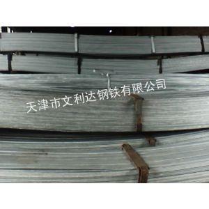 我公司供应镀锌扁钢、镀锌圆钢,承揽镀锌加工业务