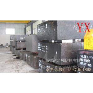 供应公司主打产品:S50C高级优质中碳钢