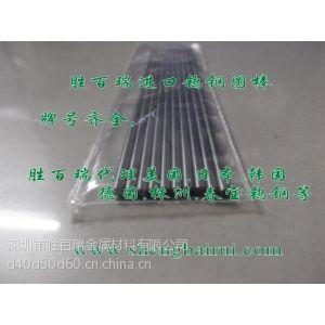 供应KD20钨钢价格及生产厂家昌吉圆车刀焊接钨钢
