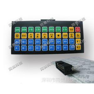 同美科技供应防水、防尘,PCB线路板 硬性薄膜开关、线路板按键、按键线路板