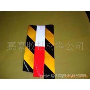 供应反光膜商标 立体商标 路牌 广告牌
