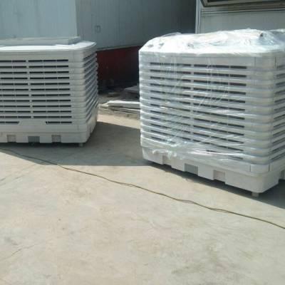 供应扬州镇江地区给玻璃制品车间降温用什么装置