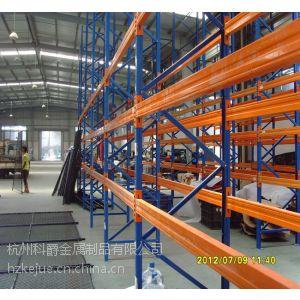供应货架、杭州货架、科爵货架