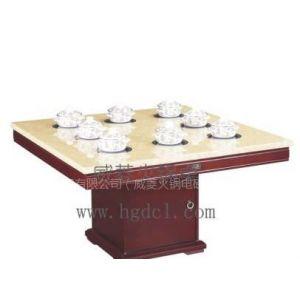 供应电磁炉大理石火锅桌