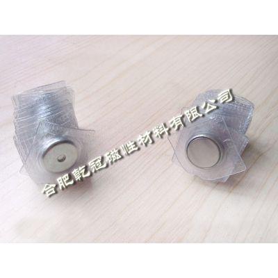 供应PVC磁钮 磁铁纽扣 强力磁铁扣