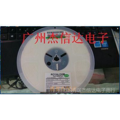 贴片1206  R16系列阻值电阻 风华 厚生品牌 可配套