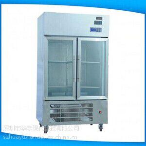 化学试剂恒温恒湿存储柜(240KWS)