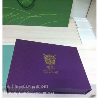 供应东莞市彩盒定制印刷 产品包装盒印刷 礼品盒定制印刷