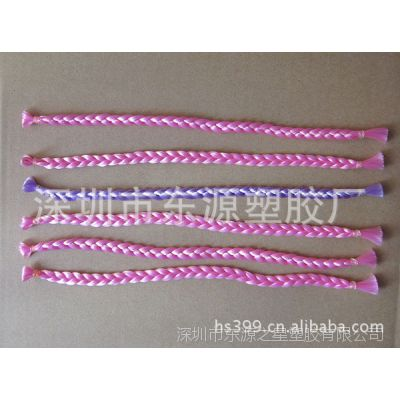 专业 儿童玩具假发 麻花小辫子 玩具配件 发绳头绳 头发配件 加工