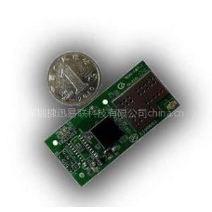 供应无线电台传播|串口WIFI通讯|LED通讯控制|无线测温|无线工业控制