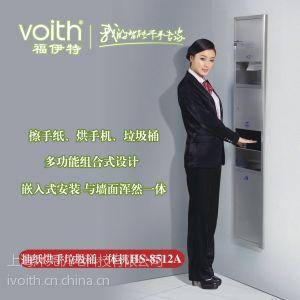 供应云南贵州广西三合一不锈钢手纸架HS-8512A
