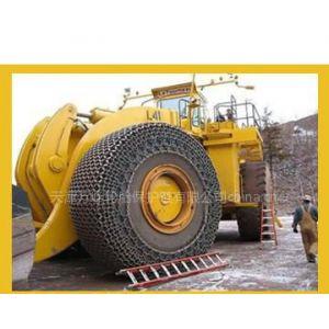 徐工,龙工,临工轮胎保护链,保护链及配件