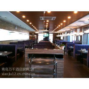 供应青岛酒店家具厂家专业定做中西餐桌餐椅 卡座沙发酒店餐厅沙发 咖啡厅沙发 茶餐厅卡座沙发可来样定做
