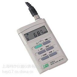 供应TES-1355噪音剂量计声级计