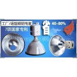 供应铭泰节能照明就厂房照明的设计方案,节能60%不是梦