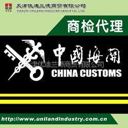 供应纺织品商检代理服务