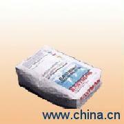 供应溶剂型流平及爽滑助剂 MHC60-6315