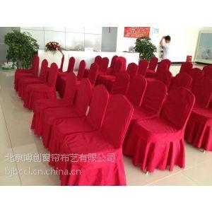 供应北京沙发换面,餐厅防盗椅子套制作010-86231842