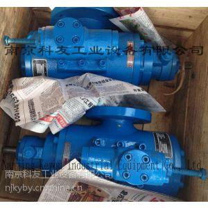 供应黄山HSG440*2-46三螺杆泵/螺杆泵厂家
