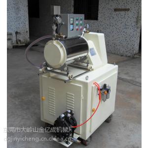 供应厂家砂磨机,质量砂磨机,便宜砂磨机,售后有保障砂磨机