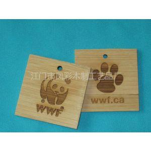 供应厂家生产竹/木制工艺品 竹质标牌 竹/木书签
