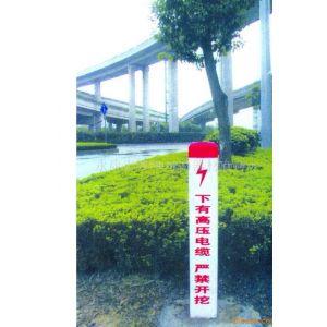 联畅鸿丰 PVC 塑钢标桩 电缆标志桩 燃气标桩 电力、供水警示桩