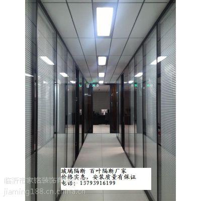 连云港高隔间 玻璃隔断,家铭是上帝的杰作