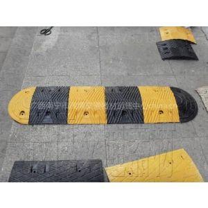 供应道路减速设备橡胶减速带 是便宜的减速带