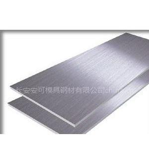供应S44400(444)、S44450不锈钢薄板