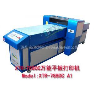 供应供应泰安广告礼品打印机,木板工艺品中型彩色打印机