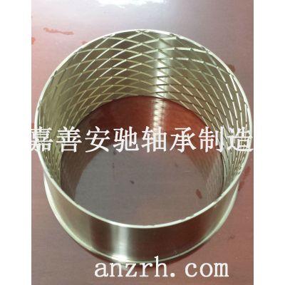 供应锥形铜套,AlBC3材质轴承,自润滑耐高温轴承,连铸机导套
