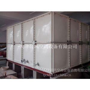 供应厂家直供天津消防玻璃钢水箱