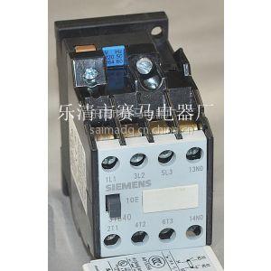 供应3TH8280-0XMO西门子接触器式继电器