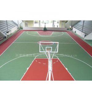供应天津塑胶篮球场,网球场,羽毛球场建设,球场施工,球场划线!!