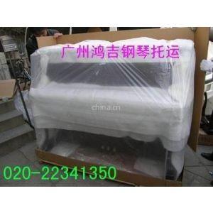 广州到萍乡钢琴托运公司