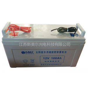 供应12V100AH太阳能路灯工程专用储能胶体蓄电池