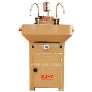 供应KJ-7磨刀机 立式双砂轮研磨机双油机 自动车磨刀机 万能磨刀机