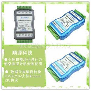 供应热电偶隔离配电器/调理器/专业隔离/三重隔离