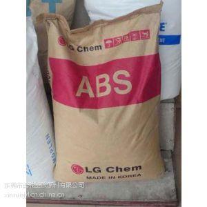 供应ABS 韩国LG AF-312C BK
