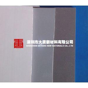 梅州汕尾河源PVC板 阳江清远东莞中山潮州揭阳云浮PVC塑料板水箱水池